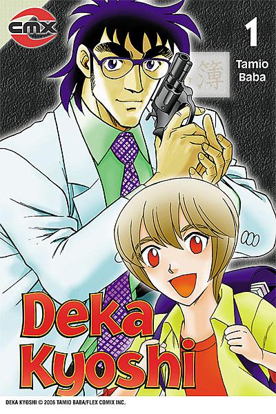 DekaKyoshi1